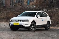 [天津]上汽大众途观L现车 最高优惠5.5万