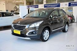 [南宁]购买标致3008部分车款优惠0.2万元