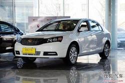 [绥化]帝豪EC7部分加装车最高优惠5000元