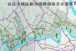 宜昌城区30道路拟命名 征求广大市民意见!