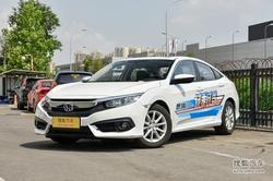 [杭州]东风本田思域优惠4500元 少量现车