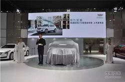 10月1日凯迪拉克XT5福州海峡车展上市会