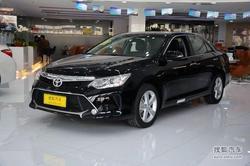 [扬州]凯美瑞最高降价4.4万元! 现车充足