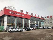东风悦达起亚新一代SUV智跑晋中智慧上市