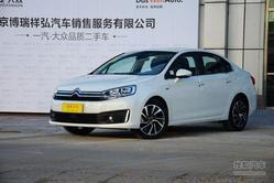 [郑州]雪铁龙C4世嘉降价1.5万元现车销售