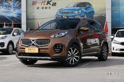 [济南]起亚KX5全系降价3.5万 车展前抄底