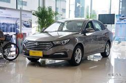 最高优惠1.7万 六款主流国产家用轿车优惠