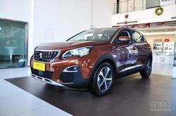 [武汉]标致4008售价18.57万起 现车充足!