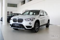 [郑州]宝马X1最高降价9.42万元 现车销售