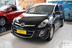 [威海]马自达Mazda8降价0.4万 现车较少!