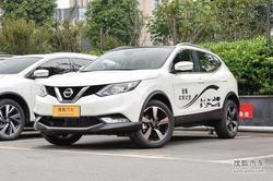 [西安]日产逍客全系让利1.2万元 有现车