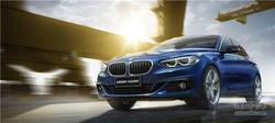[宁波]全新BMW 1系运动轿车即将荣耀上市
