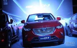 售14.98-15.98万元 马自达CX-3苏州上市