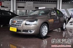 [吉林]帝豪EC8最高优惠1.2万元 现车供应