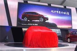 全新汉兰达大7座SUV:温州车展亮相发布会