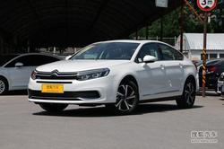 [郑州]东风雪铁龙C5最高降2万元现车销售