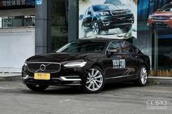 [上海]沃尔沃S90最高降价7.1万 现车充足