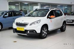 [上海]标致2008最高优惠1.7万 现车充足