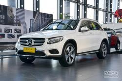 [深圳]奔驰GLC目前39.60万起售 现车热卖