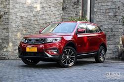 [西安]吉利博越最高优惠6000元 现车在售