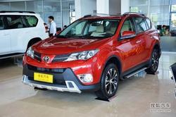 丰田RAV4降价1.3万元 最低仅售17.08万元