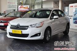 [南宁]购雪铁龙C4L 部分车款优惠1.6万元