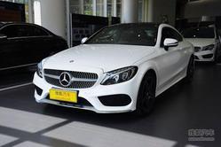 [郑州]奔驰C级轿跑车优惠1万元 现车销售