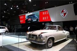 德国宝沃BX5风尚Plus型亮相太原国际车展