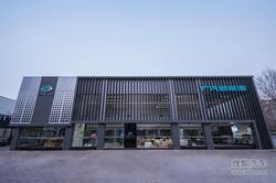 天津人的25小时生活 广汽新能源中心首秀