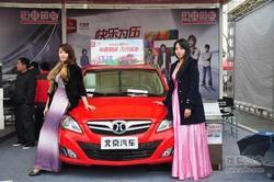 2013全国百强巡展—青州站 模特展位走秀
