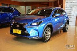 [重庆]雷克萨斯NX现车充足 现金降2万元