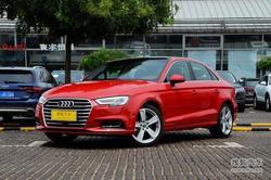 [杭州]奥迪A3最高让利4.02万元!少量现车