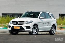 [东莞]奔驰GLE最高优惠7.5万元 现车销售