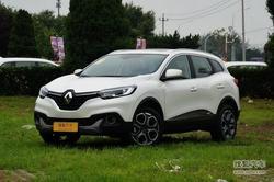[天津]雷诺科雷嘉有现车综合优惠1.3万元