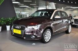 [通化]奥迪A1最高综合优惠3.2万 有现车