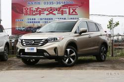 广汽传祺GS4限时降价0.3万欢迎进店垂询