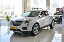 [郑州]凯迪拉克XT5降价3.6万元 现车销售