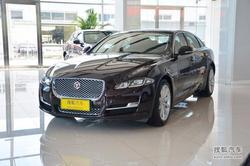 捷豹XJ最高优惠达26.3万元 店内现车有限