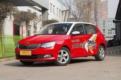 [上海]斯柯达晶锐降8000元 车型颜色可选