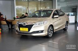 [郑州]广汽本田凌派降价1.8万元现车销售