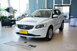 [上海]沃尔沃XC60最高降价7万 现车充足