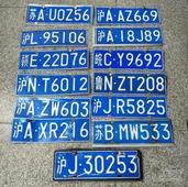 暴雨杨浦交警捡13块车牌 雨季注意加固牌照