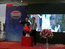 用心相伴 SWM斯威云南莱万4S店隆重开业!