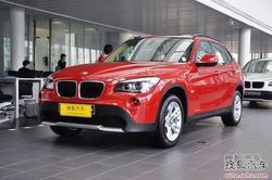[大同]宝马X1最高现金优惠3万 现车销售!