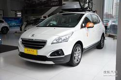 [保定]标致3008最高降价2万元 现车销售!