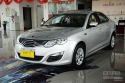 [廊坊]荣威550最高优惠1.5万元 现车销售