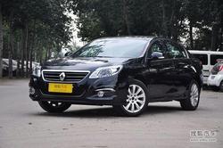 [淄博]雷诺纬度现车充足购车最高优惠3万