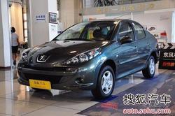 [枣庄]东风标致207优惠1.1万 有现车销售