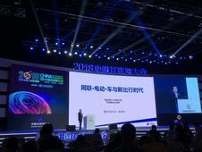 清行汽车CEO张华坤:不为有钱人造特斯拉