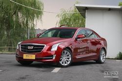 凯迪拉克ATS-L优惠8.2万 现车足欢迎选购